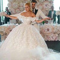 Romantic Full Lace Wedding Dresses 2022 Princess Ball Gown Off The Shoulder Bridal Gowns Sparkely Exposed Boning Zip Back Dubai Vestido De Novia Marriage Dress