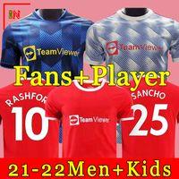 Camisas de futebol Manchester 2021 2022 UNITED CAVANI UTD VAN DE BEEK B. FERNANDES RASHFORD camisa de futebol 21 22 homem + crianças kit HUMANRACE quarto .