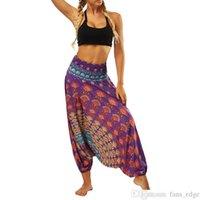 Женские женские брюки Дамы повседневные лето свободные брюки йога брюки женские мешковины Boho Aladdin Print повседневная коммутация гарем брюк