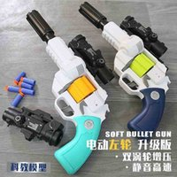The new children's toy revolver full-automatic continuous electric soft bullet gun can launch suction cup bullets
