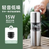 New Usb Charging Grinding Bean Brewing Integrated Coffee Machine Electric Grinder