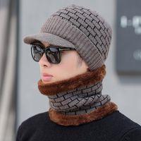 Men Knit Cap With Neck Gaiter Visor Beanie Fleece Lined Thickened Set B2Cshop Outdoor Hats