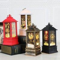 Islamic Festival Lamp Eid Ramadan Wind Lights LED Lantern Ornaments Mubarak Decorations Holiday Gifts Handicraft Party Decoration