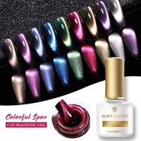 Nail Gel BORN PRETTY Cat Magnetic Polish Reflective Glitter Spar Soak Off UV LED Semi-Permanent Varnish Top Coat