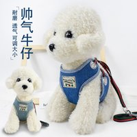 Cowboy Weste Type Pet Traktionsgürtel Walking Seil Hundekette Teddy BH Sommerprodukte ZHM6