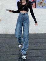 Women's Jeans High Waist Floor Dragging Wide Leg Pants Loose 2021 Autumn Slim Trend