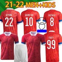 2021 국가 대표팀 축구 유니폼 21 22 러시아 홈 Dzyuba Golovin AkhmeTov 축구 셔츠 세트 남자 키트 제복을 설정
