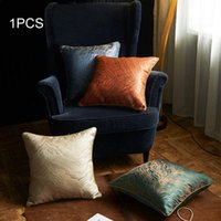 Cushion Decorative Pillow Square Soft Bedding Jacquard Pattern Throw Cover Living Room Cushion Case Home Decor For Sofa Couch Pillowcase 18x