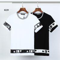 DSQ Phantom Tartaruga 2021SS New Mens Designer T Shirt Paris Moda Tshirts Verão DSQ Padrão T-shirt Masculino Qualidade superior 100% Algodão Top 0547