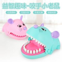 Party Masks 2021 Mouse Bite A Finger Funny Board Game Toy Parents Children Interactive Toys For Boys Girls Adult Mischief