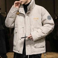 Down men's 2021 new Korean work clothes Parker style Plush thickened warm cotton jacket winter coat