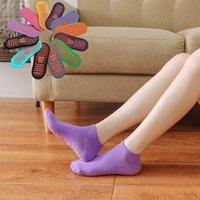 Нескользящие носки йоги Профессиональные крытые йоги спортивные носки для женщин мужские хлопковые короткие розыгрывые игры батут носок 12 цветов CCF6091