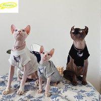 ازياء القط الملابس الحيوانات الأليفة sphinx الزى الألمانية زوجين الفنون الأم والملابس القطن للكلاب الصغيرة
