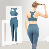 Women's Leggings SVOKOR Sports Sets Fitness Pants Suit Fashion Sexy Bra Gym Training Yoga High Waist Running