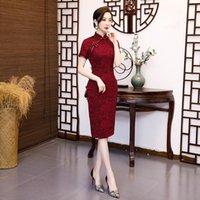 Ethnic Clothing Lady Sheath Print Floral Dress Gown Sexy Elegant Rayon Chinese Classic Short Qipao Plus Size 3XL Cheongsam Sleeve Vestidos