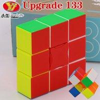 퍼즐 매직 큐브 Yongjun YJ 업그레이드 1x3x3 3x3x1 업데이트 됨 133 331 전문 스피드 큐브 교육 트위스트 지혜 논리 장난감 게임
