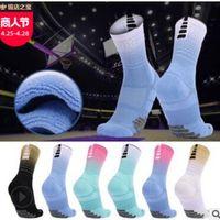 08 Взрослые элитные баскетбольные носки утолщенные полотенце нижние износостойкие спортивные спорты комфортно
