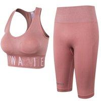 Женщины тренировки фитнес спортивный бюстгальтер Лу Лу брюки Одежда для тренировок Одежда для тренажерный зал Леггинсы йога шорты фитнес одежда спортивная одежда йога набор