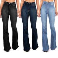 Женщины твердых мытьящих джинсов с высокой талией джинсовые брюки для ног Эластичные протягивает женские огорченные джинсы