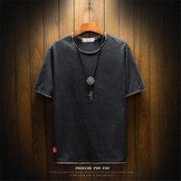 Verano nuevo hombre ocio hombres camiseta redondo cuello para hombre camiseta de moda marea hombres color sólido manga corta camiseta