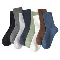 Men's Socks 1 Pair Cotton Soft Breathable Causal Autumn Winter Black White Business Ankle Birthday Christmas Gift