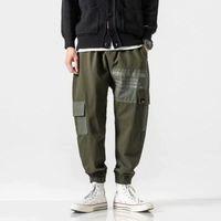Pantalon Harem Multi-poche HIP HOP GOYP HOP BOYS 2021 Hommes Streetwear Punk Puissard Pantalon Joggers Homme Homme Longueur Homme pantalon
