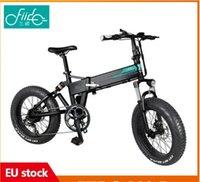 FIIDO M1 Pro / D4S Shifting Versione 36V 7.8Ah 300W Bicicletta elettrica bicicletta da 16 pollici Pieghevole Pieghevole 25km / h Stribali della bici in Top Venditore UE