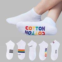 Men's Socks 10 Pairs Short Summer Rainbow Cotton White Man Lot Men Original Gifts Sport Colorful Running Set Funny