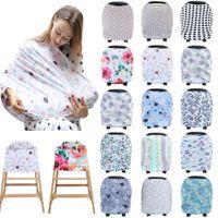 Multifuncional 5 em 1 bebê aleitamento de carrinho de aleitamento de carrinho de carrinho de carrinho de dossel Capa de compras na moda lenço respirável enfermagem