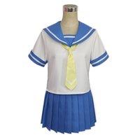 Higurashi No Naku Koro Ni Costumes / Higurashi quando piangono anche le uniformi della scuola di Rena Ryugu costume cosplay