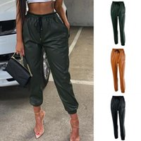 Women's Pants & Capris Faux Leather Outdoor Elastic Waist Drawstring Long Skin-Touch Casual Ankle Banded Streetwear
