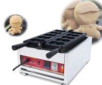 Ticari Karikatür Waffle Maker Gıda İşleme Ekipmanları Doraemon Yapma Makinesi Hayvan Şekilli Mini Kek Izgara Tava Popüler Snack