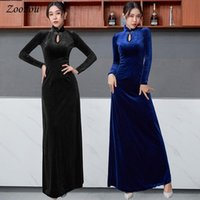 Casual Dresses Women Elegant Party Velvet Dress Evening Gown Autumn Winter Long Sleeve Maxi Prom Nightclub Qipao Cheongsam