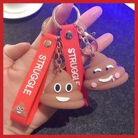 keychain Creative Toys Keycha Poo Emot Novelty Fun Little Triy Prank poopsie surprise Cute Cartoon Charm Bag Keyring Pendant