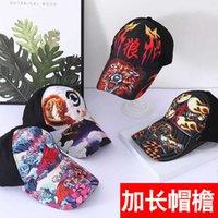 Cap Fishing Men Spring Summer Sun Protection Breathable Outdoor NY Yankees Baseball Cap Hat