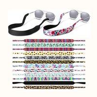 حزام النظارات النيوبرين للنظارات للأطفال والكبار، no-liamable نظارات قابلة للتعديل، العائمة النظارة الشمسية الحبل يناسب معظم الإطارات