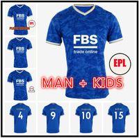플레이어 버전 레스터 축구 유니폼 20 22 22 Fofana 축구 셔츠 2021 2022 Vardy Ayoze Camiseta Ndidi Maddison Castagne Maillot de 발 유니폼 남자 아이들