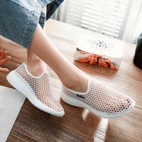 Sandals season women's sandals mesh breathable shoes fashion soft sports and comfortable mujer zapatos UHPS