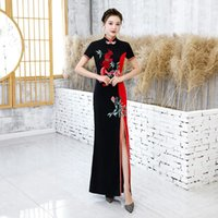 Sexy Slim Party Cheongsam Evening Dress Vintage Chinese Style Womens Wedding Qipao Elegant Long Marriage Gown Retro Vestidos Ethnic Clothing