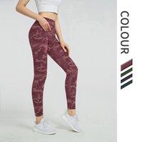 2021 Europäische und amerikanische neue Farbe unten Camouflage Multicolor nackt fühlt sich gebürstet Yoga Hosen Fitness Sport Strumpfhosen Fabrik Großhandel Socce