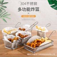 304 Edelstahl-Snack-Korb Pommes Frites Western Restaurant Dim Sum Chicken Wings Gebratene Hühner Brotkassetten Bar