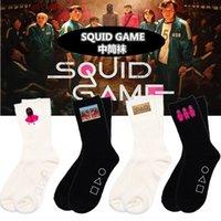 Squid Game Socks Slipper Socks Men Personalized Custom Unisex Adult Teen Youth Socks 360° Digital Fashion New DHL