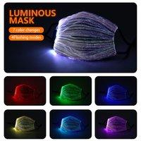 2021 고품질의 핫 판매 멀티 컬러 LED 빛나는 마스크, 당사자를위한 EL 패널 마스크, 할로윈 및 축제