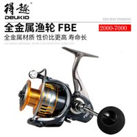 Gear Physical ShootingEukio Alle Metallspinning Sea Rod Fishing Line Wheel One Ahead