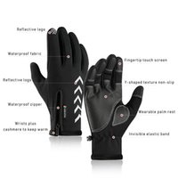 Cycling Gloves Bicycle With Reflective All Finger Touch Screen