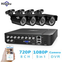 نظام الكاميرا Hiseeu CCTV 4CH 720P / 1080P AHD الأمن كاميرا DVR كيت CCTV للماء في الهواء الطلق نظام مراقبة الفيديو المنزل HDD