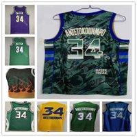2021 MEs MVP-Version Basketball Giannis AntetokounMPO-Jerseys Ray 34 Allen 1 Robertson Nähte Grün Schwarz Weiß Gelb Beige Top Qualität Hemd