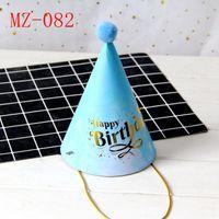 Kegel Party Hüte Happy Birthday Party Shimmer Paper Kegel Hut Krone Spaß Spiel Feiern Dekoration GWA4786