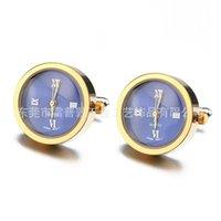Boutons de manchette de montre numérique de batterie pour hommes Lepton véritable horloge de manchette de manchette de manchette de manchette pour les bijoux pour hommes Relojes Gemelos 201124 873 R2