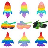 로켓 탱크 비행기 무지개 거품 Fidgets 어린이 장난감 감각 자전거, 자녀를위한 안티 스트레스 스트레스 릴리프 Quishy Fidget Toys